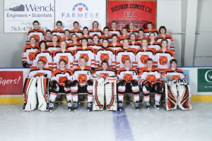 Hockey Section Game Tonight at 8 pm at Parade Ice Arena.  Go Tigers!