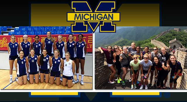 Alumni: Lexi Dannemiller Helps Lead Collegiate National Team on China Tour
