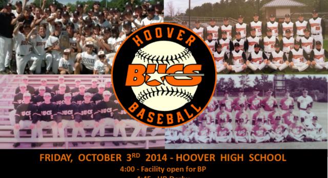 Hoover Baseball Alumni Game