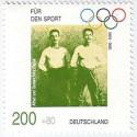 Flatow Cousins - German Stamp