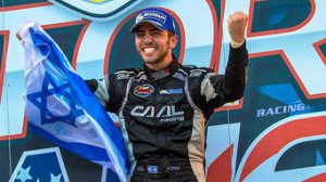 Alon Day - with Israeli Flag
