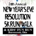 Res Run logo 2013
