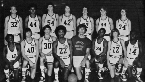 2016 - 1976 Mens Basketball Team