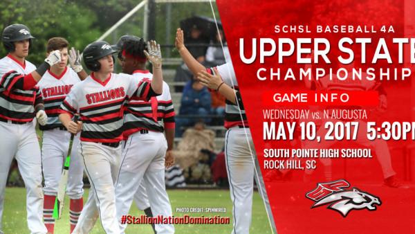 baseball-upperstate-announcement-2
