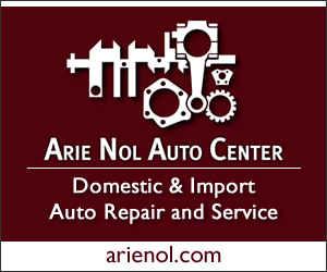 arienol-ad3
