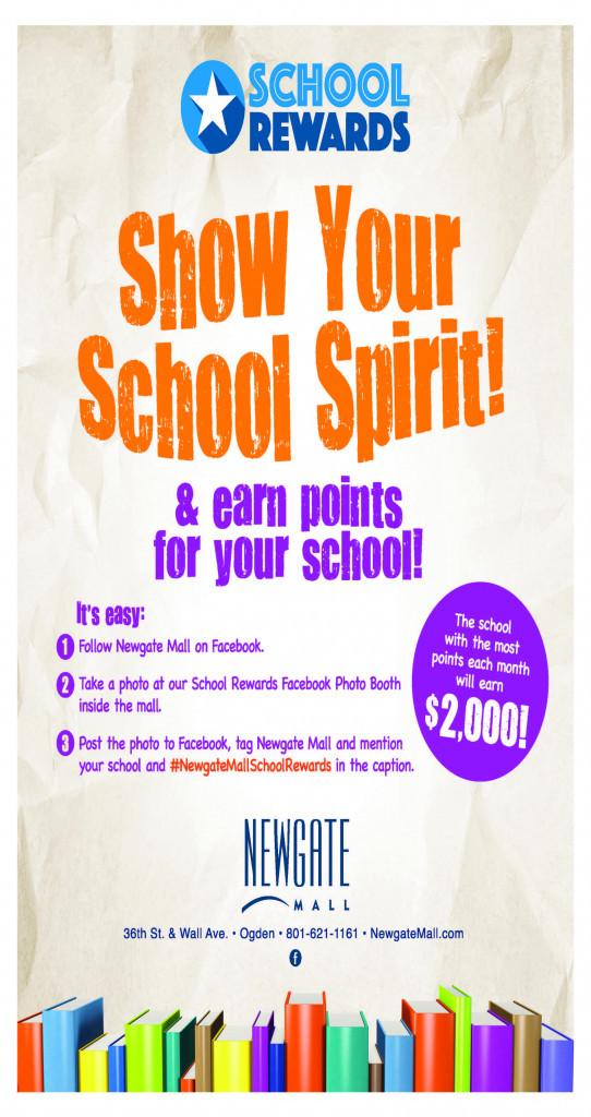 School Rewards 2017