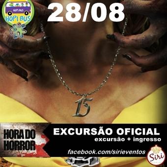 Excursao_oficial_hopi_hari-_hopi_bus-_hora_do_horror-_distribuidora_siri_eventos-_sao_carlos-_2016-1