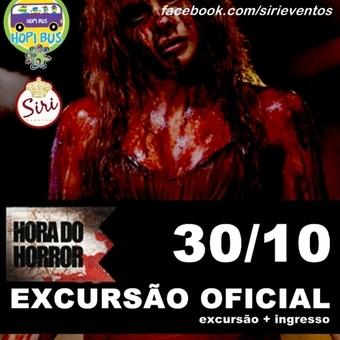 Excursao_oficial_hopi_hari-_hopi_bus-_hora_do_horror-_distribuidora_siri_eventos-_sao_carlos-_2016-3