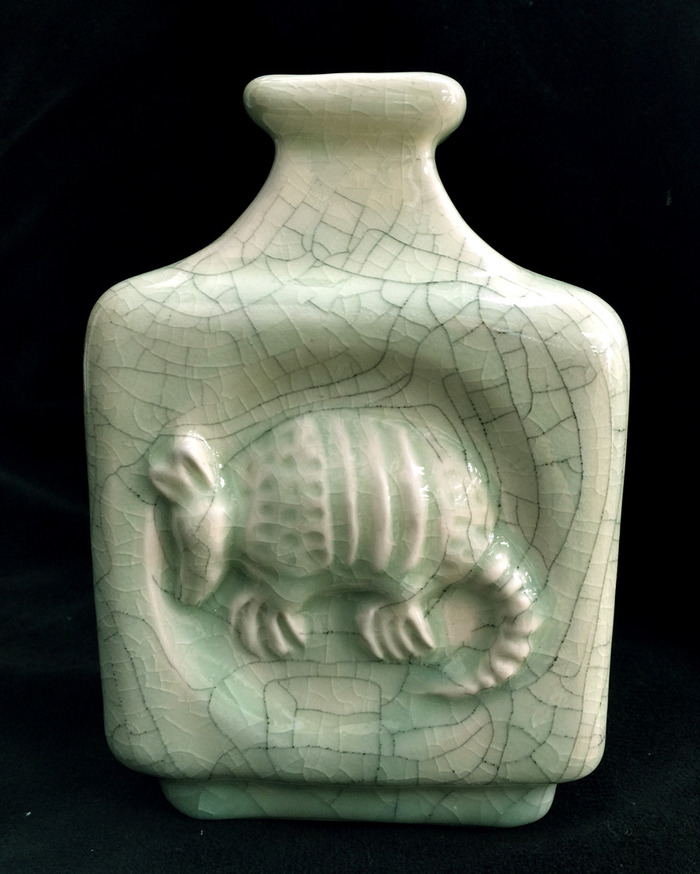 1985 Armadillo Vase D575