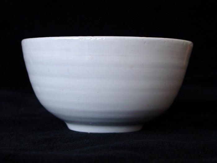 Rare 1953 Bone China