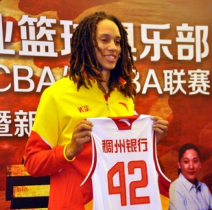 Brittney Griner Dunks in WBCA All-Star Game Four Times