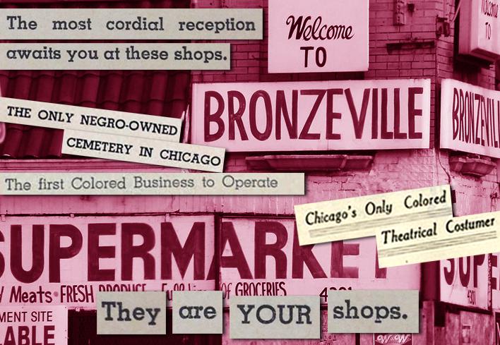 Black Business\' Slow Flight From Bronzeville | WBEZ