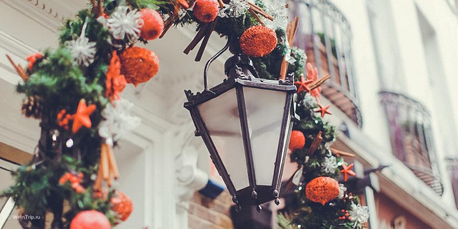 Празднование Рождества и Нового Года в Англии.