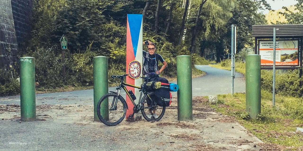 Из Чехии в Германию на велосипеде. Третья часть велопутешествия по Европе.