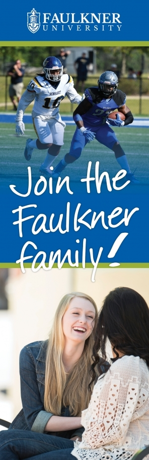 decorative side banner image of students with Faulkner University logo and tagline