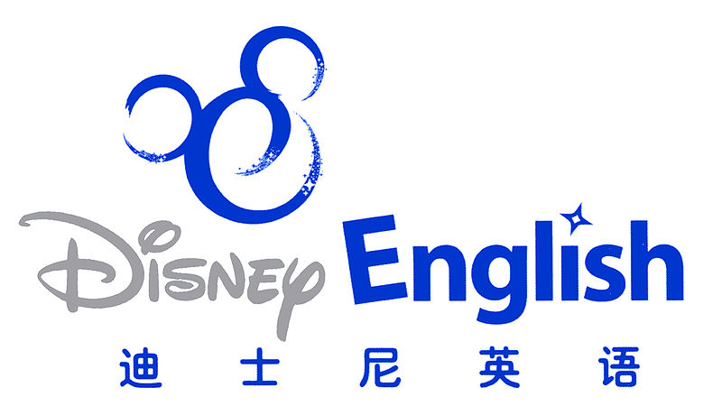 Disney English Logo