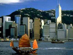 Hong Kong Harbour - ESL Jobs