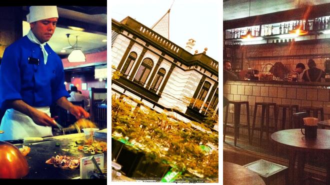 Japanese restaurant ⇨ Plaza ⇨ Wine bar