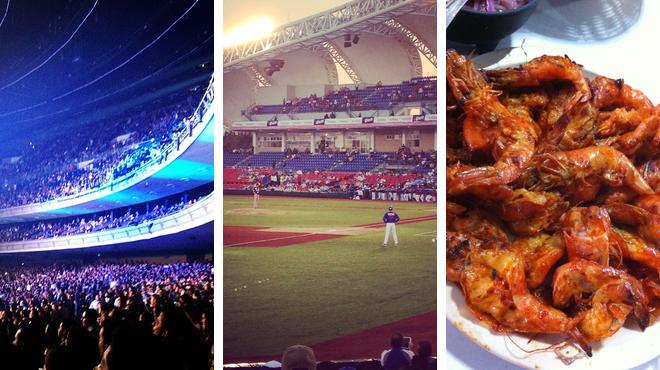 Performing arts venue ⇨ Baseball field ⇨ Seafood restaurant