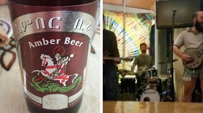 Ethiopian restaurant ⇨ Brewery