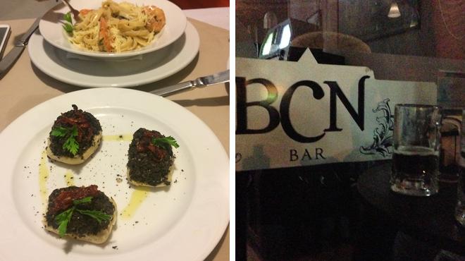 Restaurant ⇨ Bar