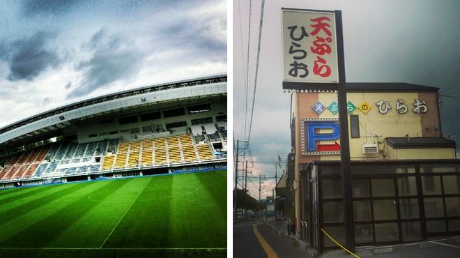 Soccer field ⇨ Japanese restaurant
