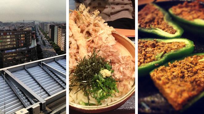 Indian restaurant ⇨ Park ⇨ Udon restaurant