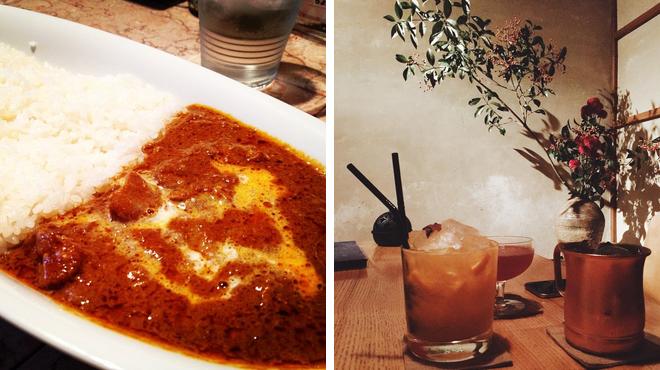 Indian restaurant ⇨ Bar