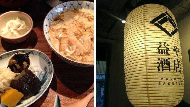 Japanese restaurant ⇨ Bar