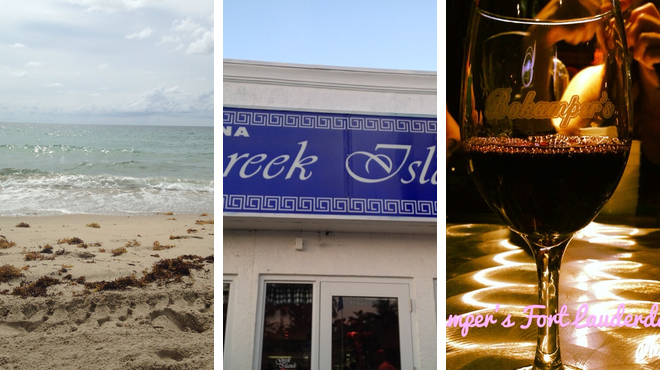 Beach ⇨ Greek restaurant ⇨ Sports bar
