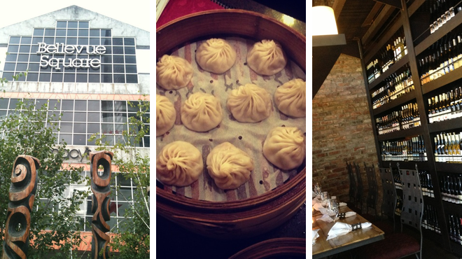 Mall ⇨ Dumpling restaurant ⇨ Wine bar