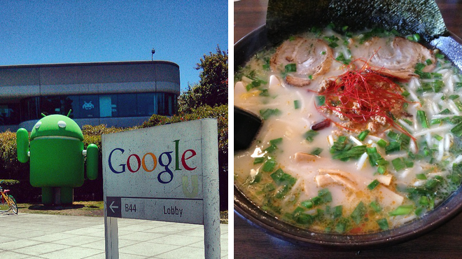 Sculpture garden ⇨ Ramen / noodle house