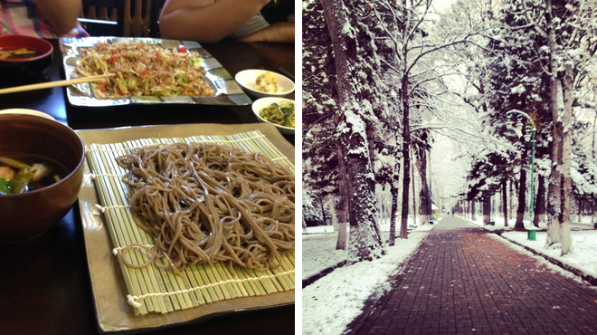 Japanese restaurant ⇨ Other great outdoors