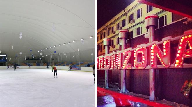 Skating rink ⇨ Nightclub