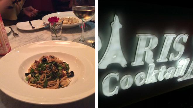 Restaurant ⇨ Delicious Cocktails