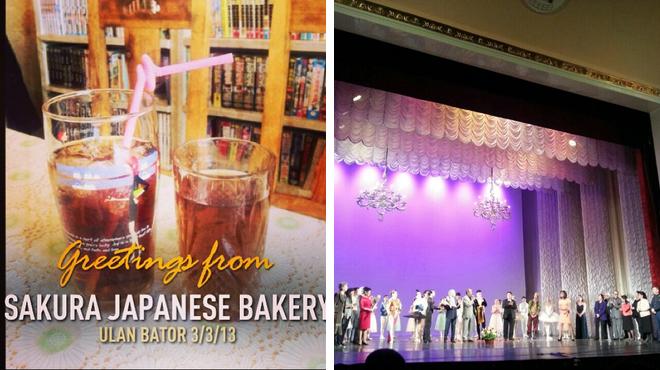 Japanese restaurant ⇨ Opera house