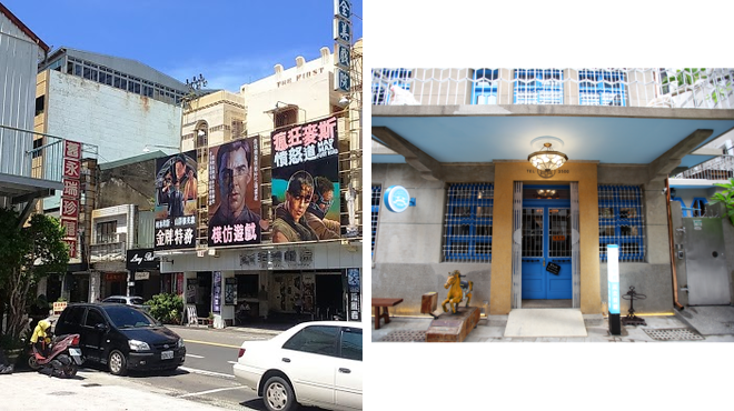 Movie theater ⇨ Restaurant ⇨ Night club