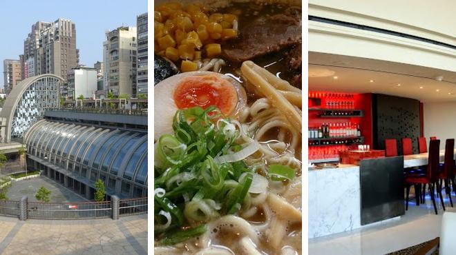 Park ⇨ Restaurant ⇨ Night club