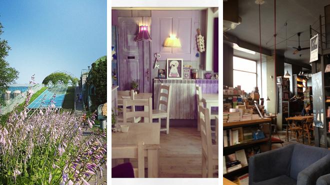Garden ⇨ Italian restaurant ⇨ Bookstore