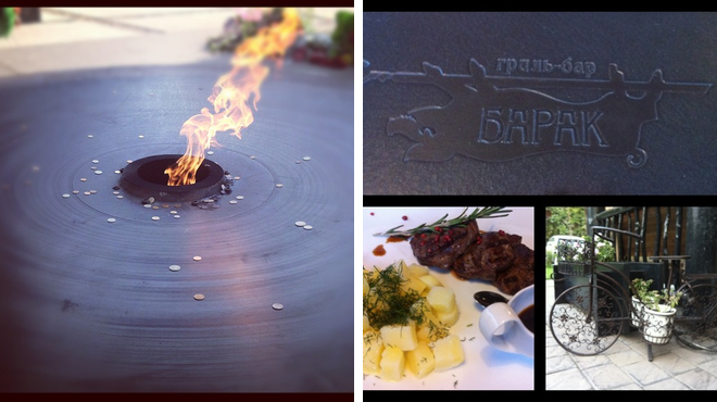 Park ⇨ Bbq joint