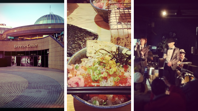 Mall ⇨ Sushi restaurant ⇨ Lounge