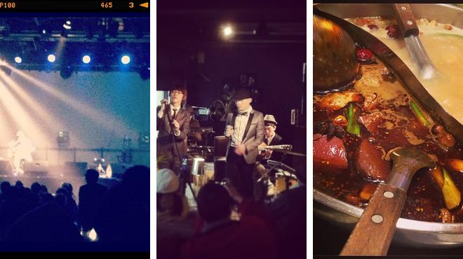 Rock club ⇨ Hotpot restaurant ⇨ Lounge
