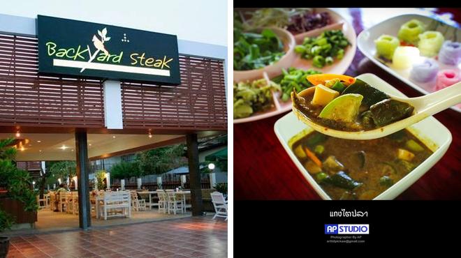 Restaurant ⇨ Restaurant