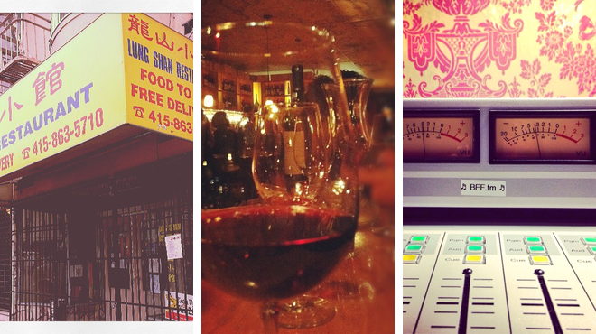 Music venue ⇨ Chinese restaurant ⇨ Wine bar