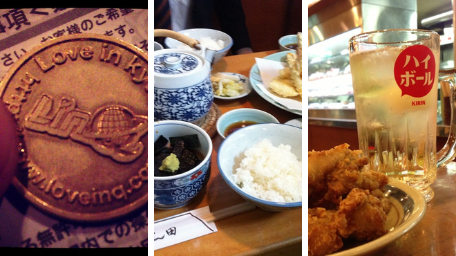Catch a show ⇨ Japanese restaurant ⇨ Sake bar