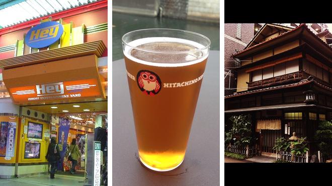 Play games ⇨ Japanese restaurant ⇨ Bar