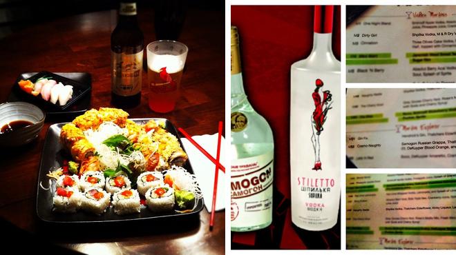 Sushi restaurant ⇨ Lounge