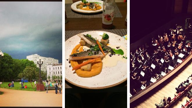 Plaza ⇨ Restaurant ⇨ Opera house
