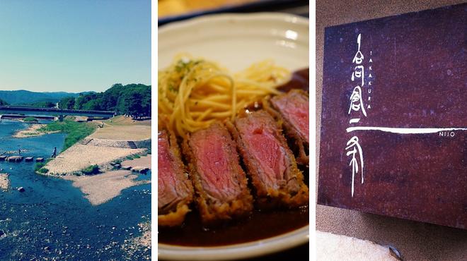Park ⇨ Steakhouse ⇨ Ramen restaurant