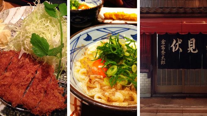 Japanese restaurant ⇨ Udon restaurant ⇨ Sake bar